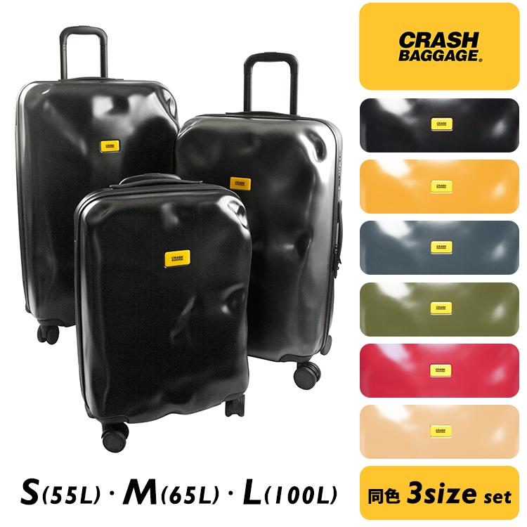 クラッシュバゲージ Crash Baggage スーツケース 軽量 ICON アイコン 3サイズセット 100L 65L 40L ブラック イエロー グレー グリーン レッド ピンク L M S 同色3点セット CB160