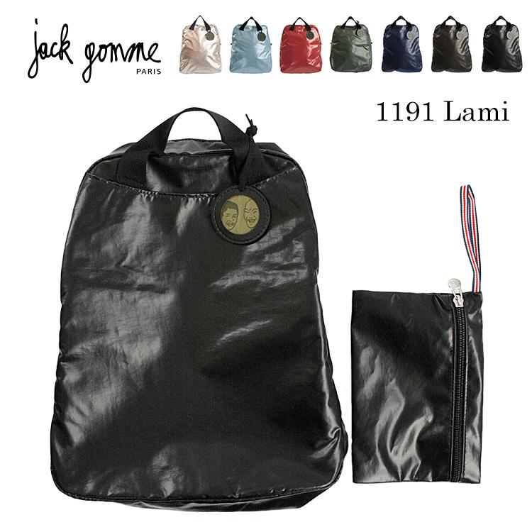 ジャックゴム バッグ リュックサック バックパック jack gomme lami LIGHTシリーズ 1191【送料無料】