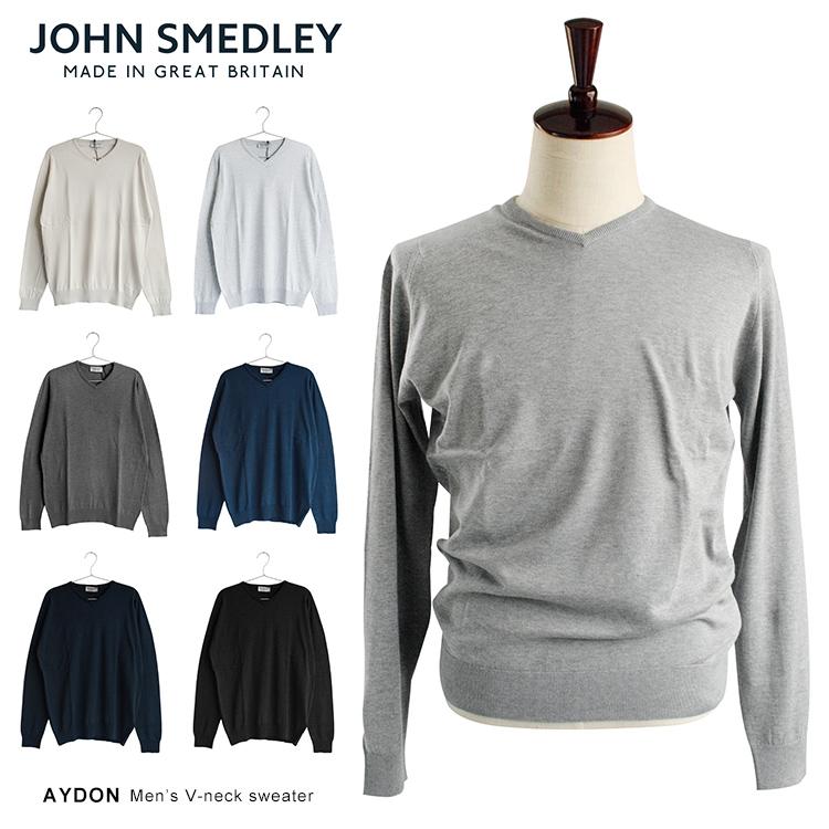 ジョンスメドレー コットン Vネック セーター メンズ エイドン シーアイランドコットン JOHN SMEDLEY AYDON【送料無料】