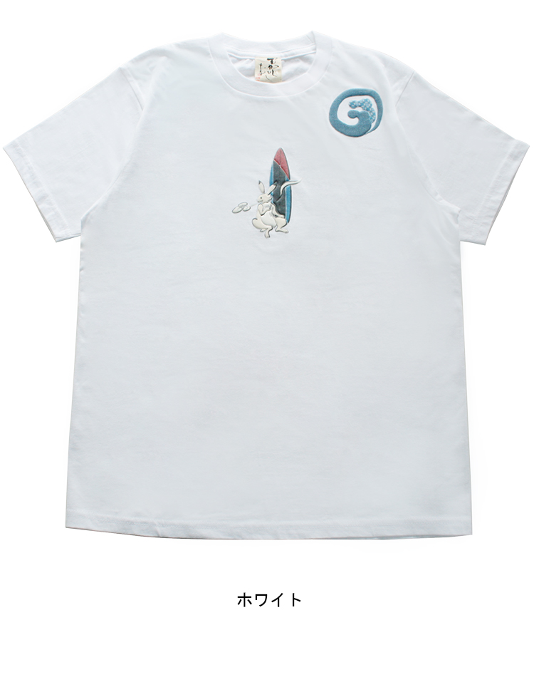 Pine was properly worn by famous brand ☆ once upon a time ☆ Japanese pattern t-shirt ☆ wave rabbit ☆ white / white