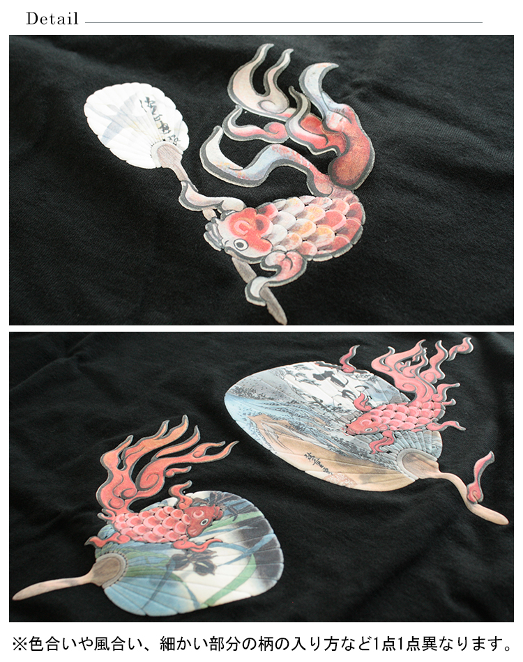 Summer prior sale! Pine was properly worn by famous brand ☆ once upon a time ☆ Japanese pattern t-shirt ☆ fan flames goldfish ☆ white / white