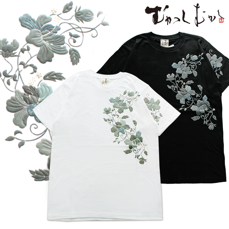 Pine was properly worn by famous brand ☆ once upon a time ☆ Japanese pattern t-shirt ☆ Arabesque ☆ white / white