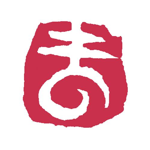 雅号印 絵手紙の仕上げ マーケット 年賀状などに最適な一文字印です 呉竹 ま ひらがな印 彩樺いろは印 定番の人気シリーズPOINT ポイント 入荷