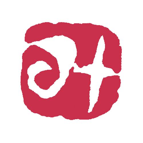 雅号印 営業 絵手紙の仕上げ 年賀状などに最適な一文字印です 呉竹 ひらがな印 み 彩樺いろは印 日時指定