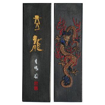 油煙墨 玄龍(ゲンリュウ) 5.0丁型