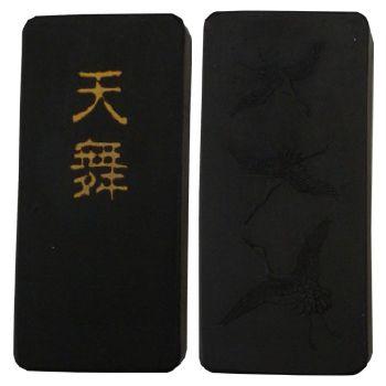 油煙墨 天舞(テンブ) 5.0丁型