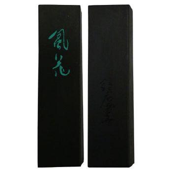 風花(フウカ) 3.0丁型 (鈴鹿墨)