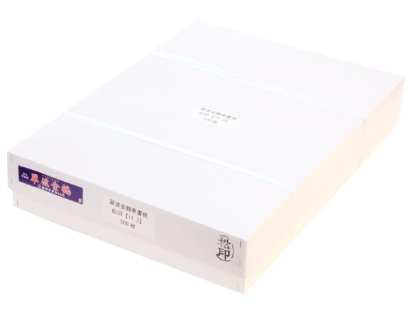厚口 奉書紙 伊予奉書紙 翠波金鶴 松印 柾判 500枚 11.3kg(108g/m2)