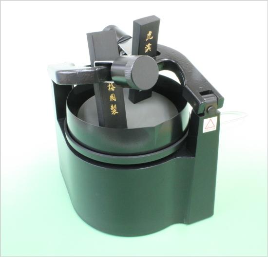 KT-N型墨磨機(硯付)2丁掛けタイプ
