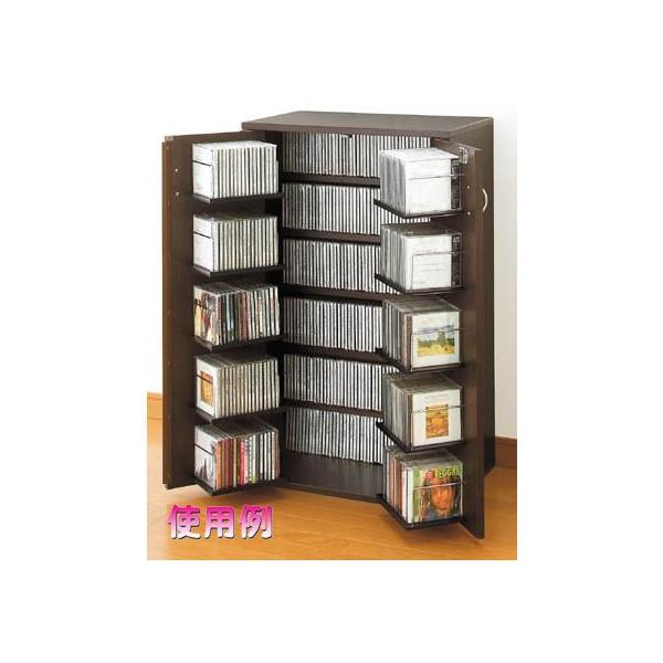 AV 鍵付収納名人 (CD用) 日本製 送料無料 【北海道・沖縄・離島 発送不可】