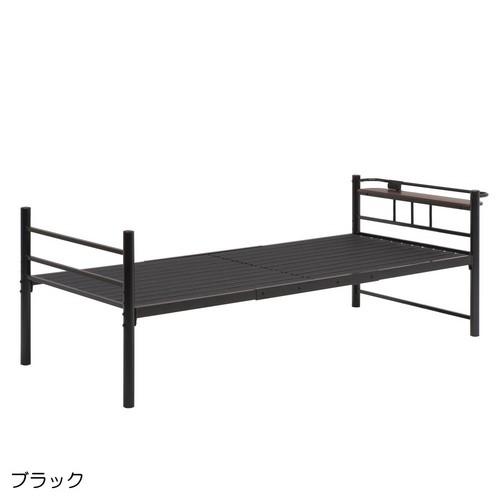 【BED】ミドルベッド KH-3705 ブラック 送料無料 【北海道・沖縄・離島 発送不可】