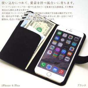 【送料無料】 CORDOVAN Leather Case(コードバン レザーケース) for iPhone6 Plus /ブラック ≪ASDEC≫ SH-IP7CBK