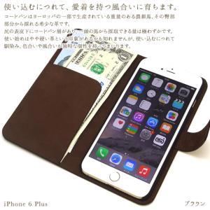 【送料無料】 CORDOVAN Leather Case(コードバン レザーケース) for iPhone6 Plus /ブラウン ≪ASDEC≫ SH-IP7CBR