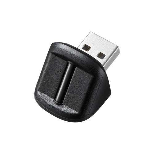 指紋認証でセキュリティ対策 パソコンの不正使用 個人情報 データの盗難から守る小型指紋認証リーダー 指紋認証リーダー 発送不可 在庫一掃 FP-RD3 新品未使用 ≪サンワサプライ≫ 離島
