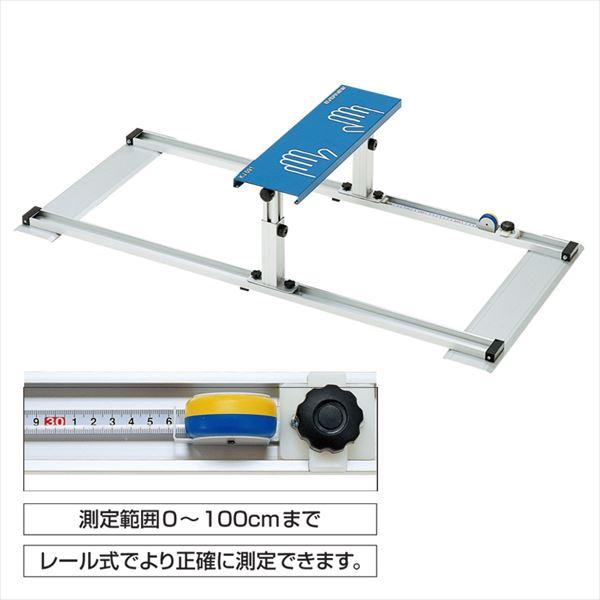 長座体前屈測定器 2 [EVERNEW] EKJ091 送料無料