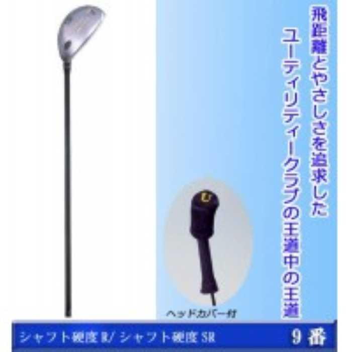 【送料無料】 ファンタストプロ TICNユーティリティー 9番 UT-09 短尺 カーボンシャフト ゴルフクラブ/シャフト硬度R