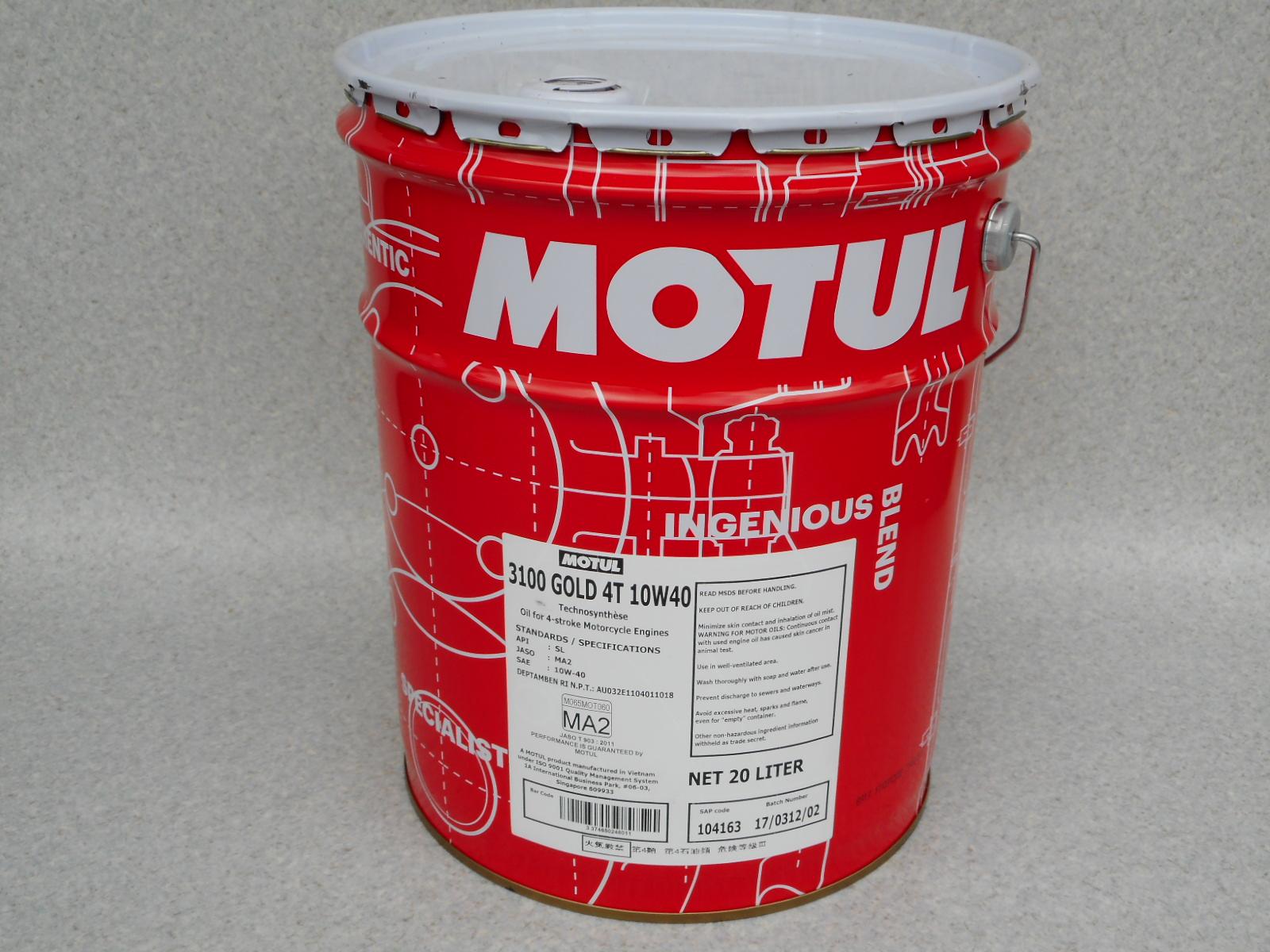 [国内正規品] MOTUL 3100 GOLD 4T【10W-40 20L×1缶】 モチュール バイク 2輪 化学合成 4サイクル 4ストローク オイル エンジンオイル 10w40 モチュールオイル 20L ペール 業務用
