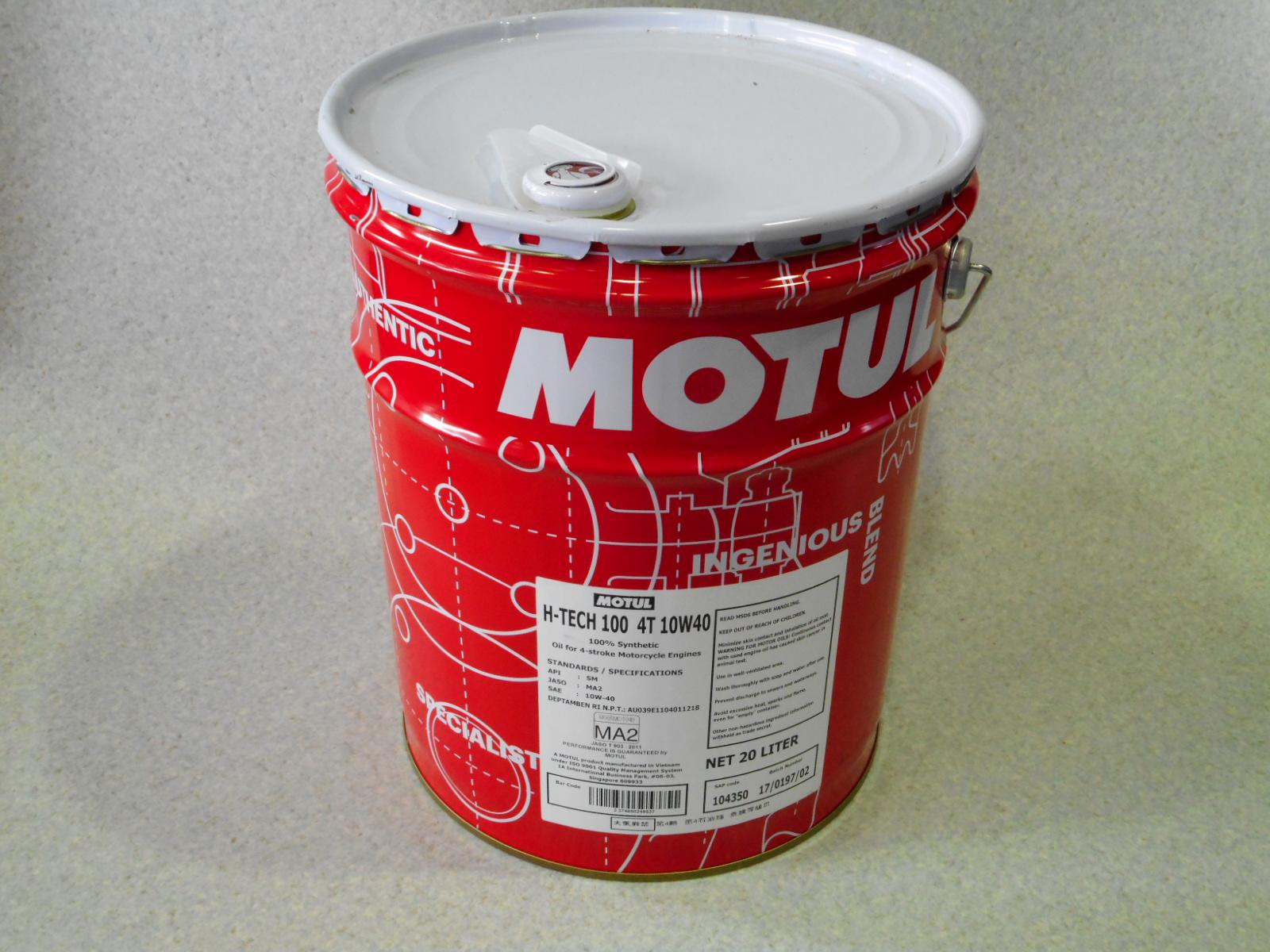[国内正規品]MOTUL H-TECH 100 4T【10W-40 20L×1缶】 モチュール バイク 2輪 100%化学合成 4サイクル 4ストローク オイル エンジンオイル 10w40 モチュールオイル 20L ペール 業務用