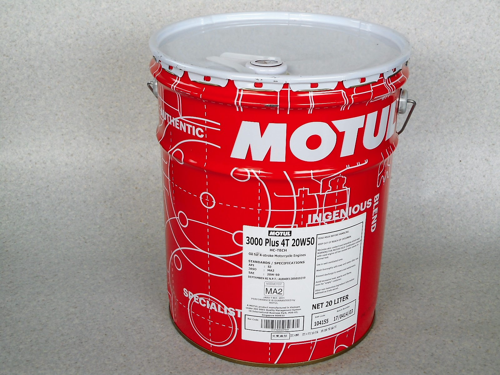 [国内正規品] MOTUL 3000 PLUS 【20W-50 20L×1缶】 モチュール バイク 2輪 ミネラル 4サイクル 4ストローク オイル エンジンオイル 20W50 モチュールオイル 20l ペール 業務用