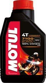 [国内正規品] MOTUL 7100 【20W-50 1L×12缶】1ケース業者用 プロ用 モチュール バイク 2輪 100%化学合成油 4サイクル 4ストローク オイル エンジンオイル 20W50 モチュールオイル