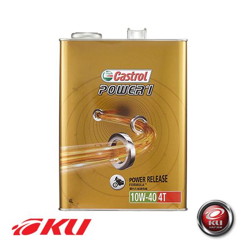 カストロール パワー1 4T 4サイクル 10W-40 4L×1缶 バイク 10W40 新品 送料無料 エンジンオイル CASTROL オイル 新作入荷!! 部分合成油 2輪 POWER1