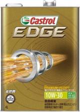 カストロール エッジ チタニウム 【10W-30 4L×6缶】 エンジンオイル CASTROL EDGE TITANIUM ガソリン・ディーゼルエンジン両用 省燃費 ECO エコ 大排気量エンジン SN 全合成油 10W30
