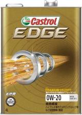 カストロール エッジ チタニウム 【0W-20 3L×6缶】 エンジンオイル CASTROL EDGE TITANIUM 省燃費 ECO エコ HYBRID ハイブリッド SN / GF-5 全合成油 高性能 0W20
