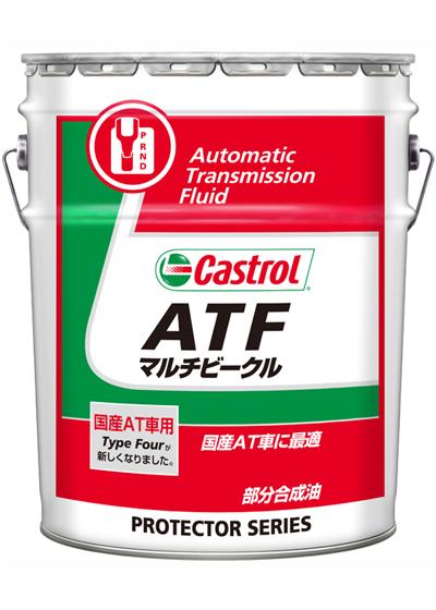 カストロール ATF マルチビークル 20L 単品