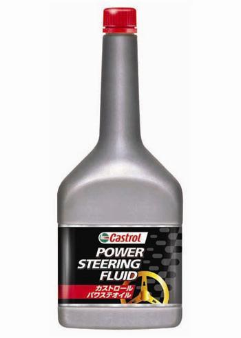 カストロール パワーステアリング フルード 【0.3L×12缶】 CASTROL POWER STEERING FLUID