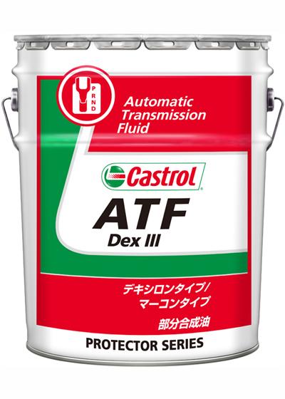カストロール ATF Dex III 20L 単品