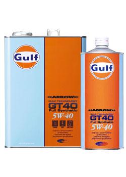 Gulf ARROW GT40 エンジンオイル【5W-40 4L×3缶】 ガルフ アロー サーキット走行 ターボ車 輸入車 チューニングカー NA自然吸気