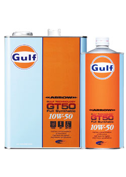 Gulf ARROW GT50 エンジンオイル 【10W-50 1L×12缶】 ガルフ アロー サーキット走行 ターボ車 スーパーチャージャー チューニングカー