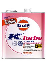 Gulf K Turbo エンジンオイル 【10W-30 3L×6缶】 ガルフ ケー マイルド 省燃費 低燃費 ターボ スーパーチャージャー コンパクトカー 軽自動車