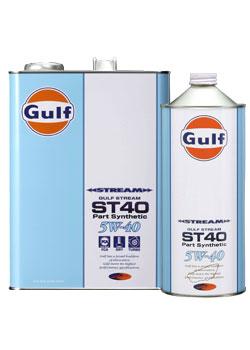 Gulf STREAM ST40 エンジンオイル 【5W-40 1L×20缶】 ガルフ ストリーム 大排気量NA車 ターボ車