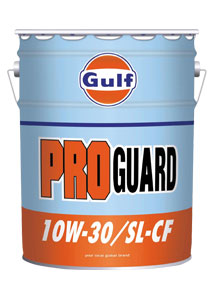 Gulf PRO GUARD SL/CF エンジンオイル 【10W-30 20L×1缶】 ガルフ プロガード NA自然吸気 ターボ車 レスポンスUP 省燃費 低燃費 鉱物油 ガルフオイル 10W30 20l ペール 業務用