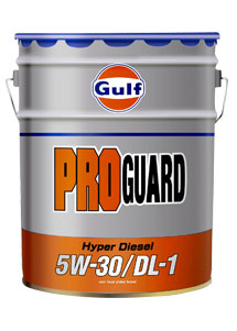 Gulf PRO GUARD HYPER DIESEL DL-1 エンジンオイル 【5W-30 20L×1缶】 ガルフ プロガード ハイパーディーゼル JASO 次世代 ディーゼルエンジン ガルフオイル 5W30 20l ペール 業務用