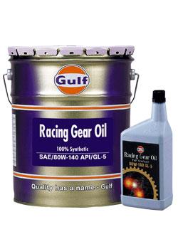Gulf Racing Gear Oil 【80W-140 20L×1缶】 ガルフ レーシング ギアオイル リヤデフ LSD 対応