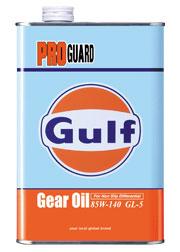Gulf PRO GUARD ギアオイル 【85W-140 20L×1缶】 ガルフ プロ ガード Gear Oil GL5 デフ LSD対応 ジムカーナ ラリー ダートトライアル 競技向け 85W140 ガルフオイル 20l ペール 業務用