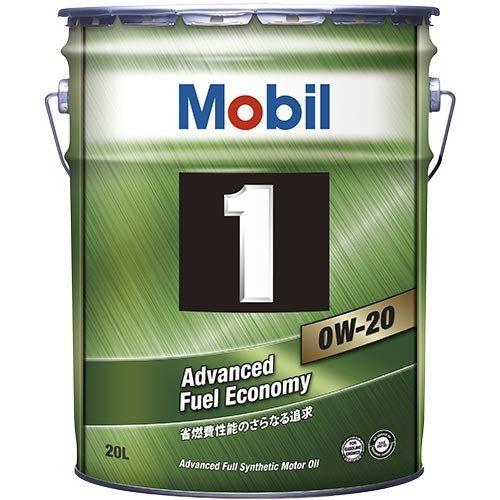 Mobil1 モービル1 エンジンオイル 【0W-20 20L×1缶】 SN / GF-5 0W20 20l ペール 業務用 mobil1 モービル1オイル