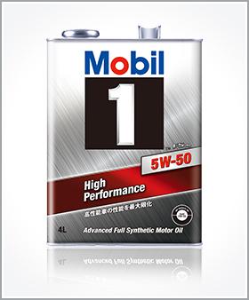Mobil1 モービル1 SN 5W-50 4L ケース 6缶入 エンジンオイル 高性能スポーツ車 レクサス BMW ポルシェ フォルクスワーゲン