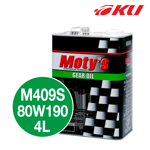 全国送料無料 【エントリーでポイント10倍】モティーズ M409S ギヤオイル 80W-190 4L×1缶【代引不可】 化学合成油 レーシングスペック 高温・高負荷使用 FF車 LSD対応 Moty's MOTYS 80W190