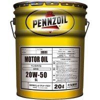 ヒストリックカー ヴィンテージカー 商い 旧車 完全送料無料 PENNZOIL MOTOR OIL モーターオイル 鉱物油 20w50 ペンズオイル 20L