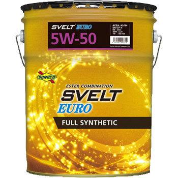 SUNOCO エンジンオイル Svelt EURO 5W-50 20Lx1 全合成 エステル配合 SN/CF-4/A3/B4/229.5/LL01/502/505 スノコ スヴェルト