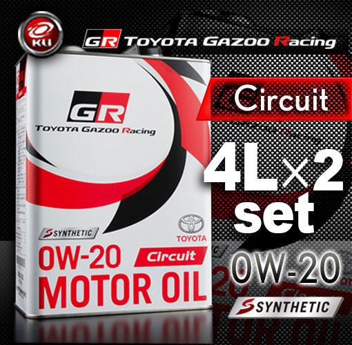 トヨタ純正 GR モーターオイル Circuit 0W-20 4Lx2缶 TOYOTA GAZOO Racing 全合成