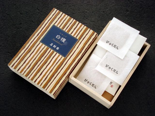 名刺に香りを纏わせる 白檀の香り 推奨 メール便☆ 日本香堂 出荷 名刺香 かゆらぎ お香 白檀 2000円以上で送料無料 桐箱6入