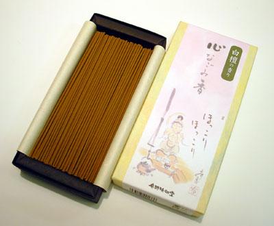 Kaori No Kugurido: Sandalwood introduction in traditional