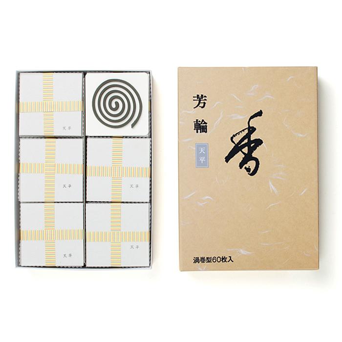 松栄堂 芳輪 天平 うずまき 徳用品(60枚入) 【お香】