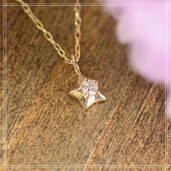送料無料◇メレダイアモンド K10 (10金) ホワイトゴールドペンダントネックレス Star