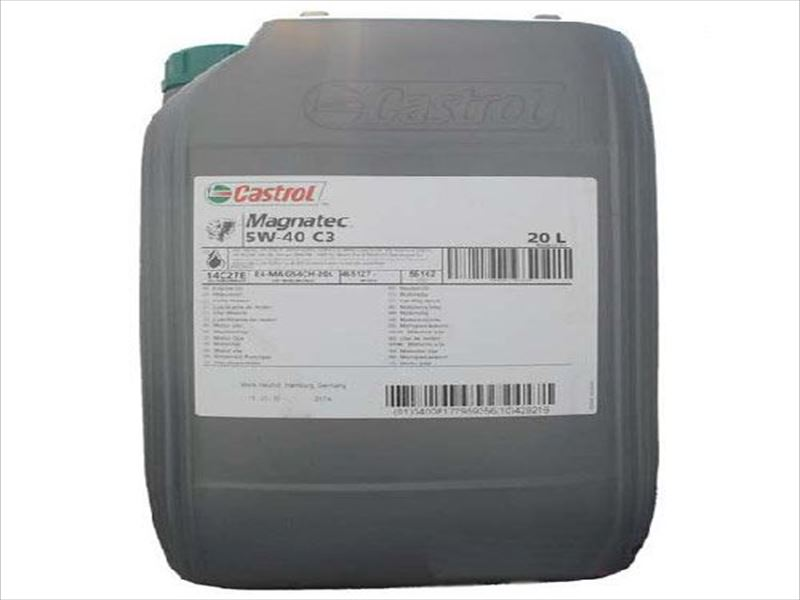☆【Castrol】Magnatecエンジンオイル|Oil Viscosity:5W40 C3|Size:20 Litre