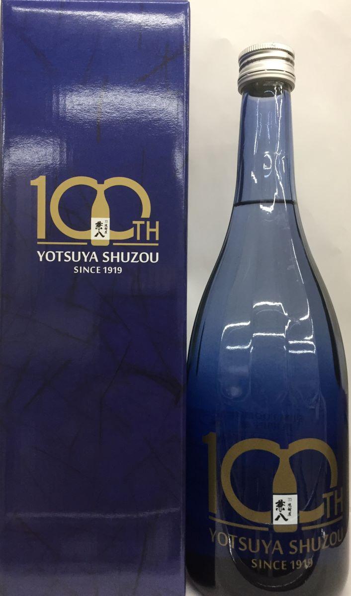 兼八 創業100周年記念酒 長期貯蔵 720ml38度化粧箱付